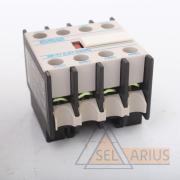 Дополнительный контактный блок LADN31 - фото 2