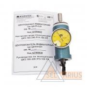 Центроискатель индикаторный ЦИ-03-0,01 - фото 3