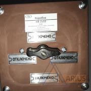 Коробка протяжная с выключателем КВ фото 2