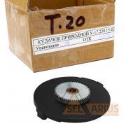 Кулачок приводной У-17.230.15-02 и упаковка
