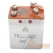 ТКД-201Д1 - вид спереди