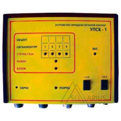 Устройство передачи сигналов клапану УПСК-1