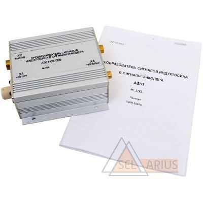 А561 преобразователь сигнала индуктосина в сигналы энкодера фото 1