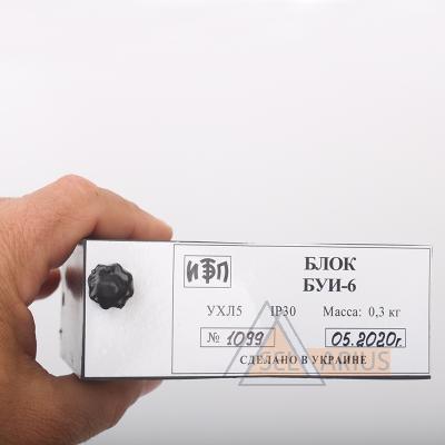 Блок БУИ-6 фото 1