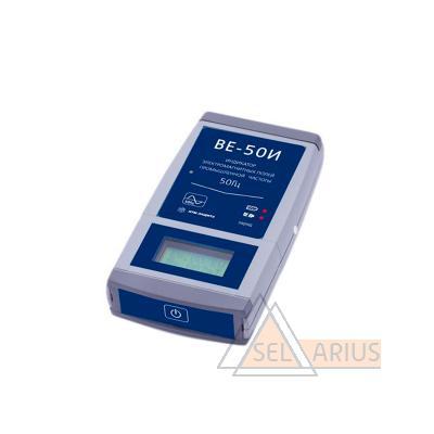 Индикатор уровня электромагнитного поля ВЕ-50И - фото