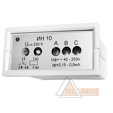 Индикатор напряжения ИН-10 - фото 1