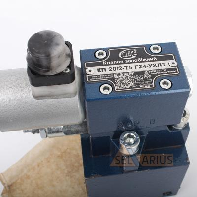 Клапан предохранительный КП 20,2-Т5 Г24-УХЛ3 фото 1