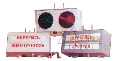 Комплект сигнальный электрический шахтный КСЭШ ТУ У 31.6-00177292-013-2004 фото 1