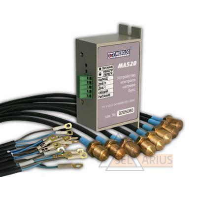 Устройство контроля нагрева букс МЛ 520 / 521 - фото