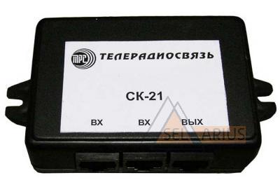 Модуль каскадирования СК-21