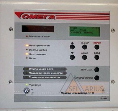 Прибор управления адресной пожарной сигнализации ПУ-П фото 1