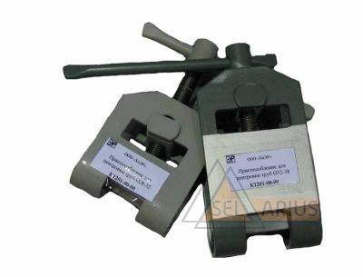 Приспособление для центровки труб при сварке в стык К1201.00.00 - фото