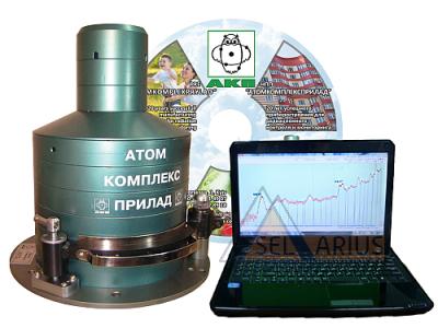 СЕБ-01-150 спектрометр энергий бета излучения фото 1