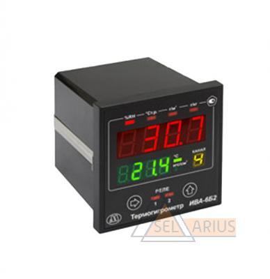 Термогигрометр ИВА-6Б2 фото 1