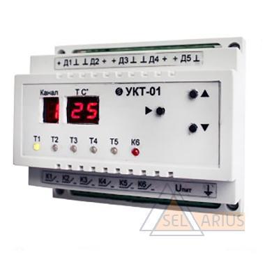 Устройство контроля температуры УКТ-01 - фото